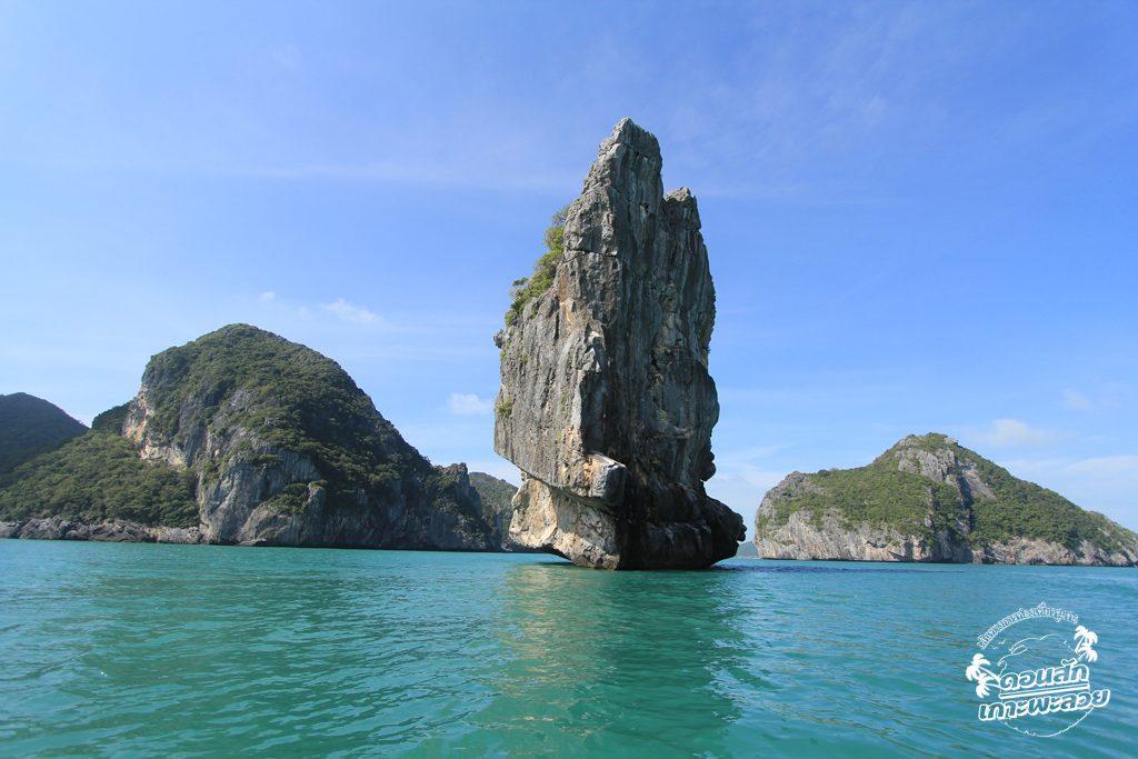 แหล่งท่องเที่ยวเชิงนิเวศทางทะเล